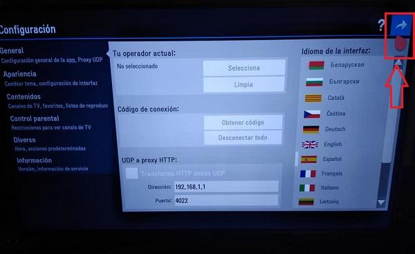 configuracion ssiptv paso 7