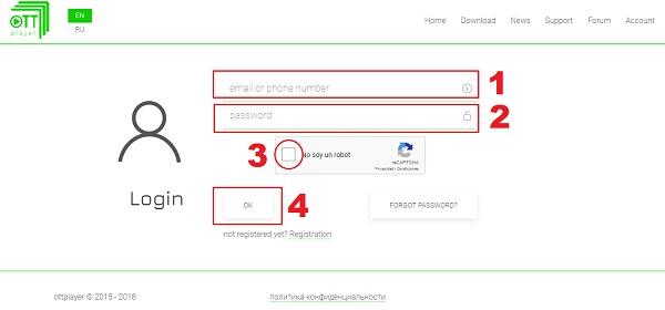 instalacion ottplayer paso 6