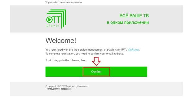 instalacion ottplayer smart tv 5