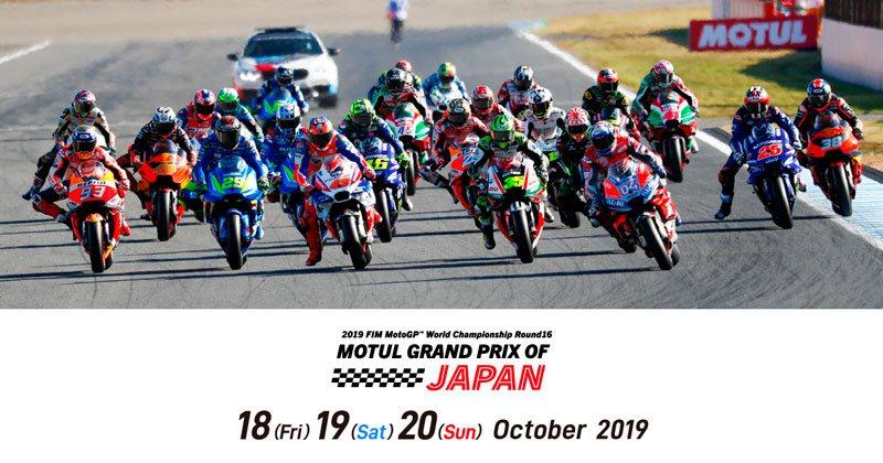 motegi MotoGP Japon ver gratis